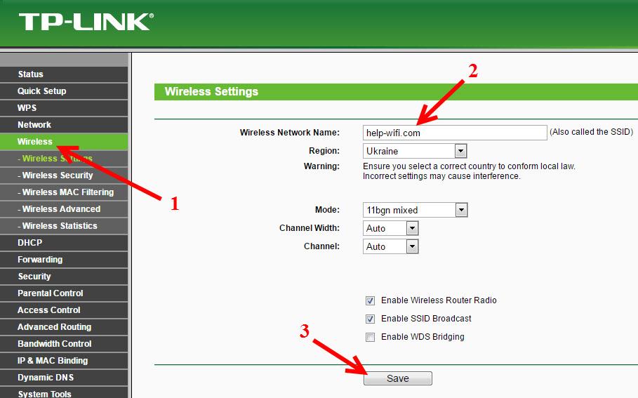 Смена SSID (названия Wi-Fi) на роутере TP-LINK