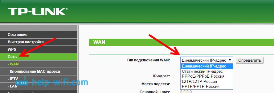 Настройка интернета WAN