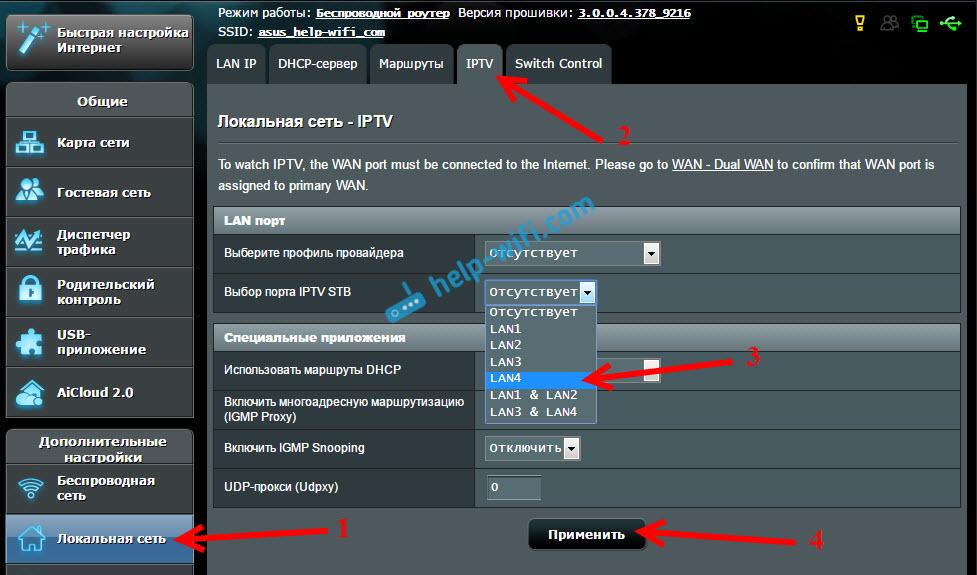 Настройка IPTV на роутере ASUS через приставку