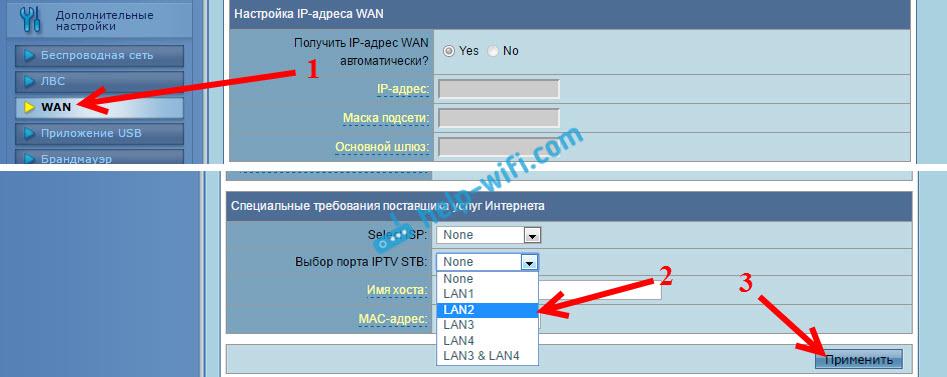 Если нестабильно работает IPTV по Wi-Fi
