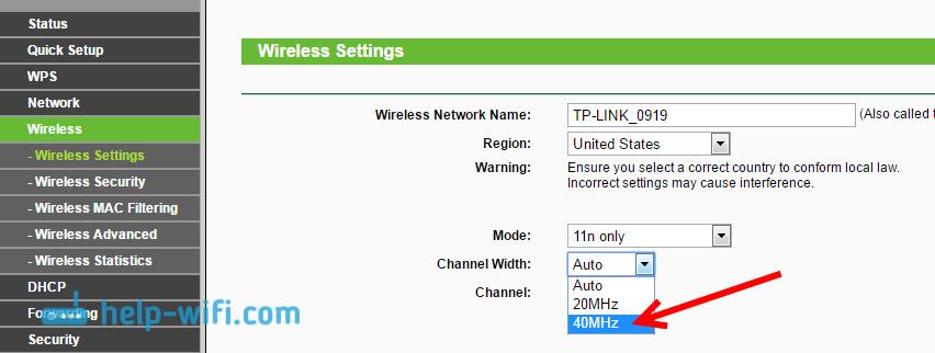 Смена ширины канала на TP-LINK