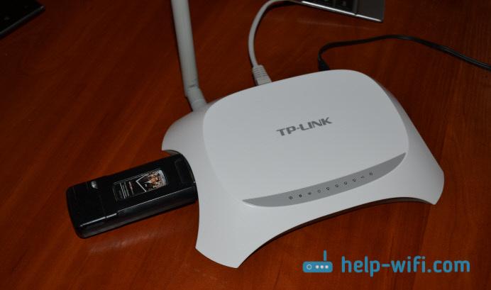 Фото: подключение 3G USB-модема (Интертелеком) к роутеру TP-LINK