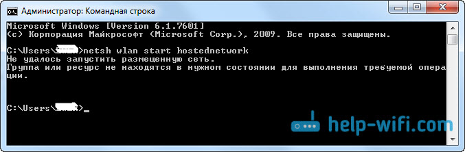 Ошибка: отсутствует драйвер для раздачи Wi-Fi