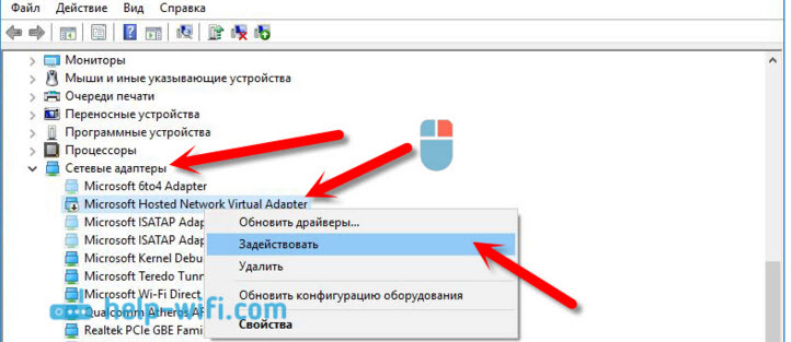 адаптер Microsoft Isatap драйвер Windows 7 X64 скачать - фото 8