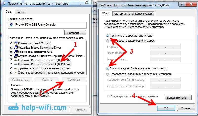 Не заходит в настройки роутера по IP адресу