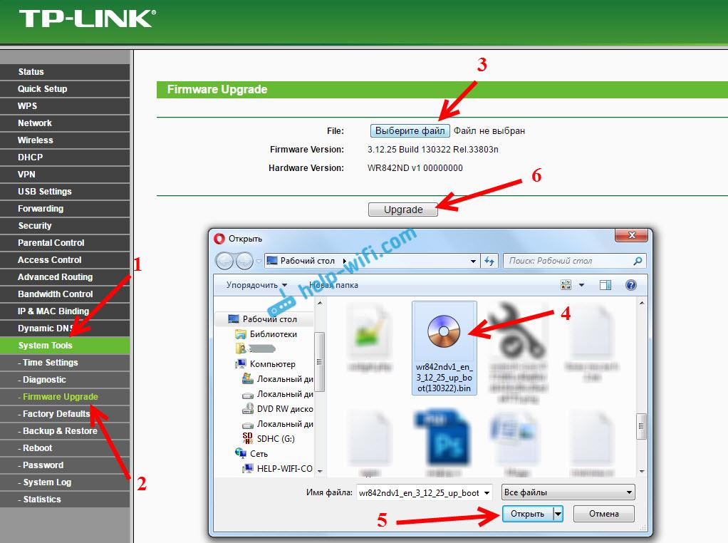 Обновление прошивки TP-LINK TL-WR842ND