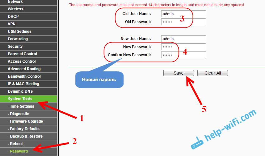 Смена заводского пароля admin