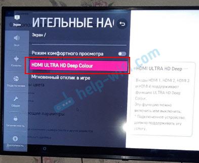 HDMI ULTRA HD Deep Colour в телевизоре LG