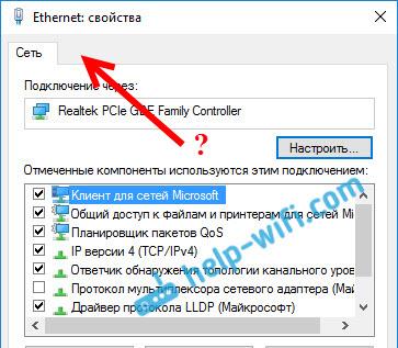 """Нет вкладки """"Доступ"""" в Windows 10"""