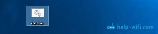 Windows 10: запуск и остановка точки доступа с помощью файла