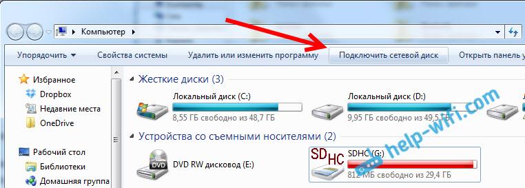 Создаем подключение к FTP-серверу в Windows 7