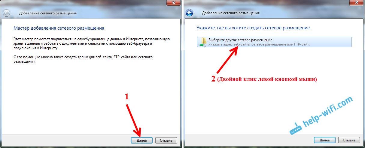 Подключение ПК к телефону по Wi-Fi для обмена файлами