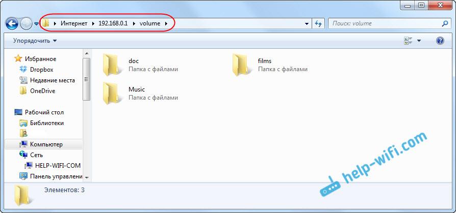 Общий FTP доступ к файлам на USB накопителе через роутер TP-LINK