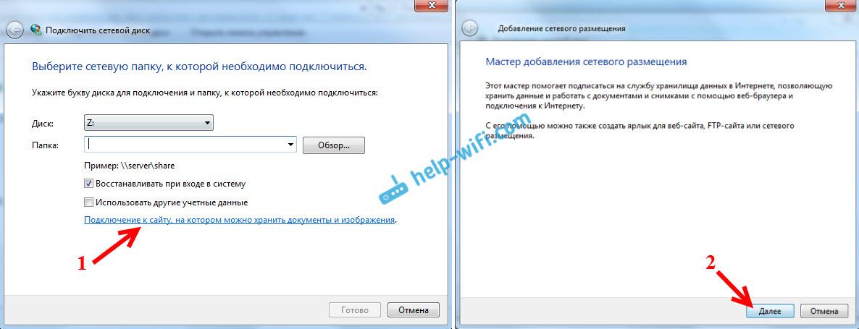 Подключение к FTP серверу стандартным средством Windows