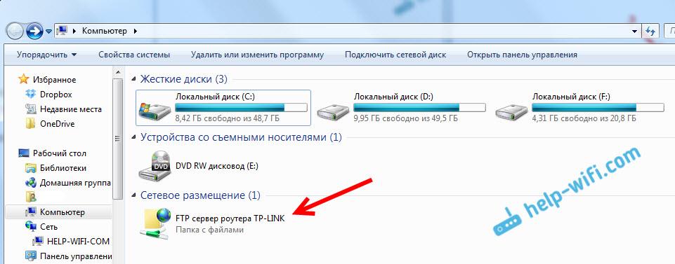 Обмена файлами между роутером TP-LINK и компьютером по FTP