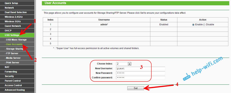 TP-LINK: учетные записи пользователей для FTP