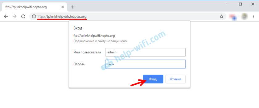 Удаленный доступ к файлам на роутере TP-Link через DDNS