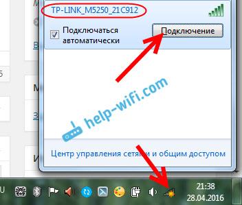 Вход в настройки TP-LINK M5250 по Wi-Fi