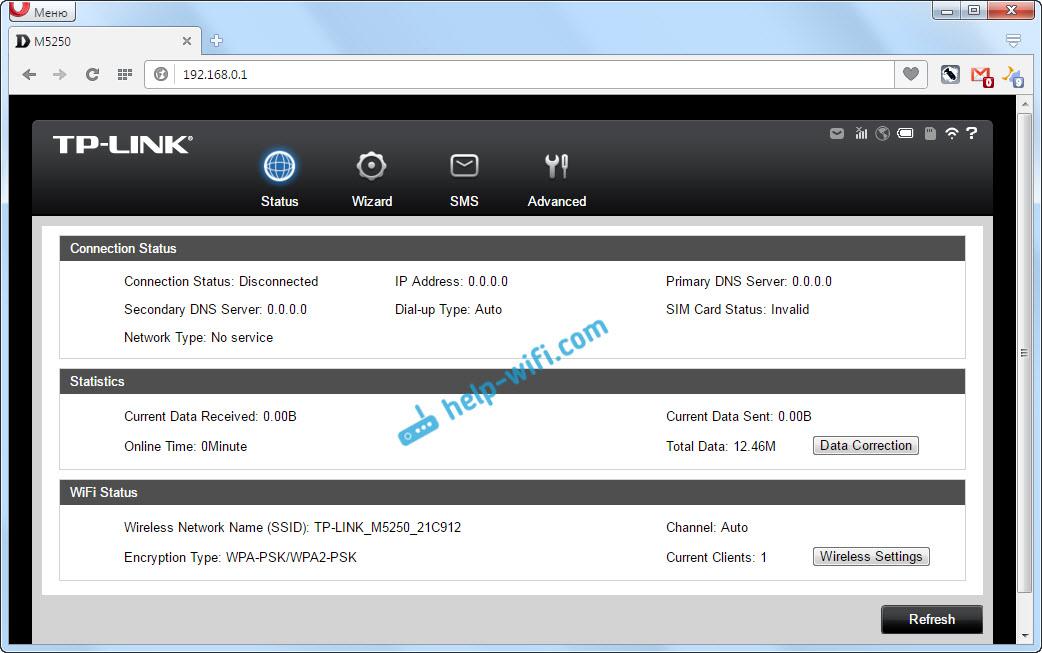 Страница с настройками TP-LINK M5250