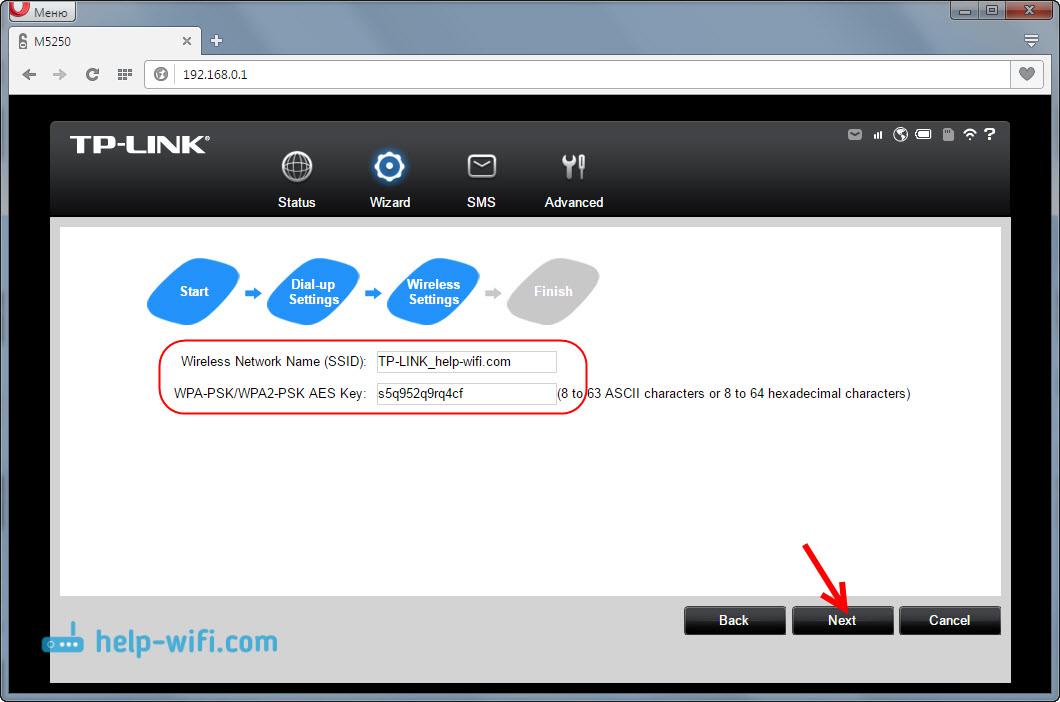 Настройка Wi-Fi и смена пароля на TP-LINK M5250