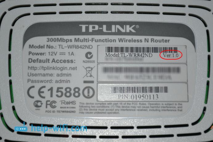 Аппаратная версия TP-LINK TL-WR842ND