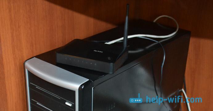 Роутер как Wi-Fi приемник