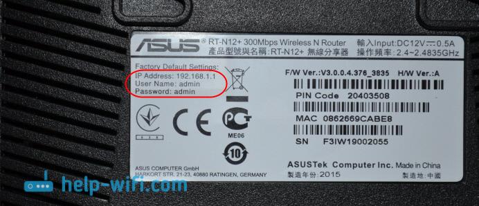 192.168.1.1: стандартный IP-адрес роутера ASUS