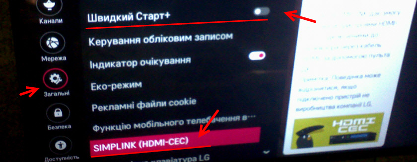 Проблема с подключением по HDMI на телевизоре LG