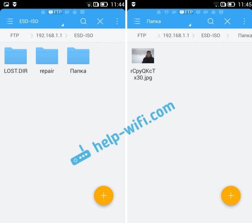 Android: общий доступ к файлам по FTP