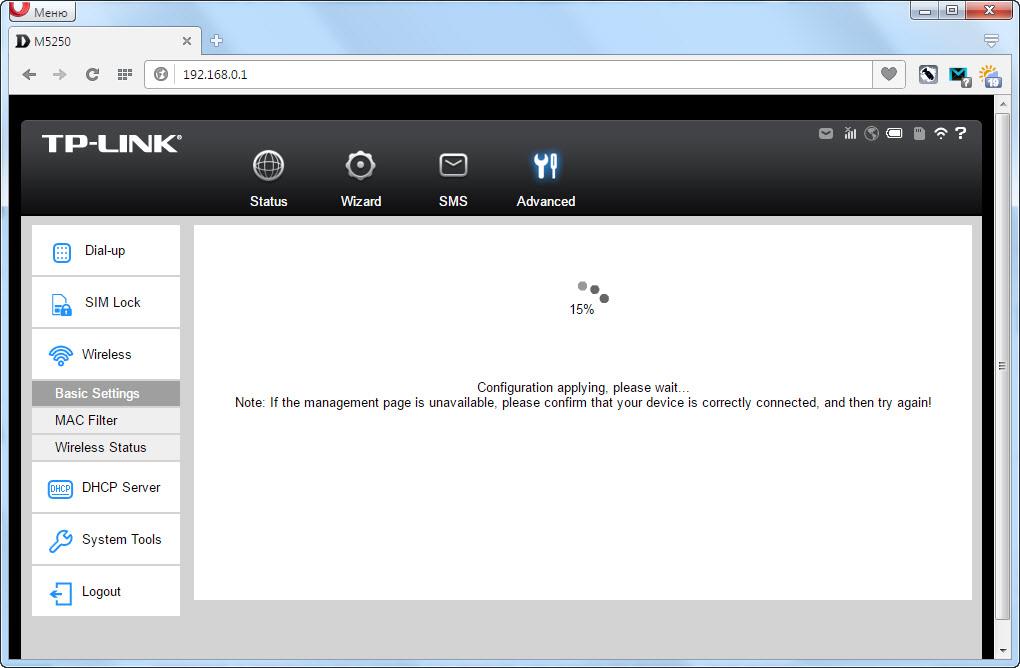 Перезагрузка роутера TP-LINK M5250 после смены пароля на Wi-Fi