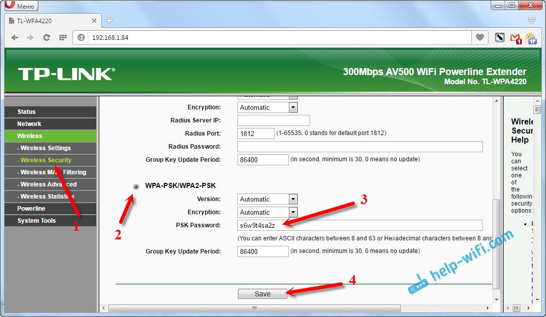 Смена пароля Wi-Fi сети на PowerLine адаптере
