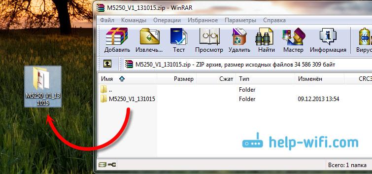 Драйвер для TP-LINK M5250