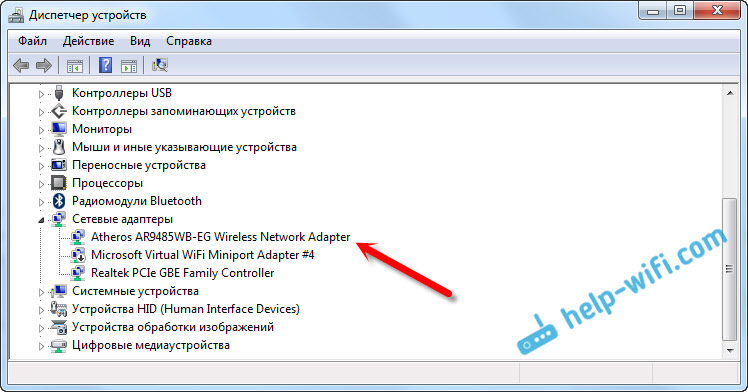 После переустановки Windows 7 на ноутбуке не работает интернет по Wi-Fi