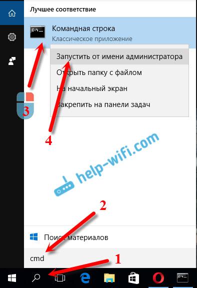 Сетевой протокол на windows 10