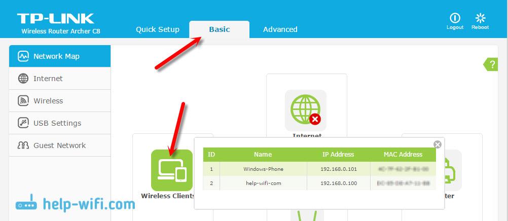 Как узнать кто подключен к WI-Fi на роутере TP-LINK Archer