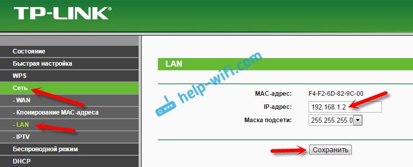 Смена IP адреса точки доступа TP-LINK