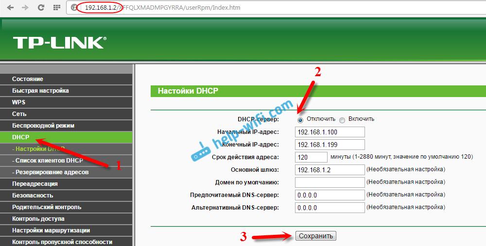 Настройка роутера TP-lINK в режиме Access Point
