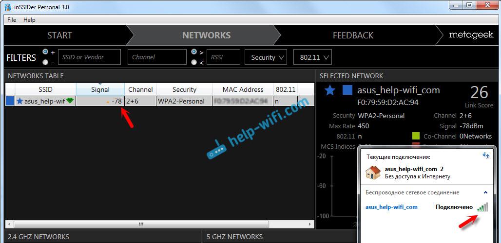 Усиление сигнала Wi-Fi заменой антенн