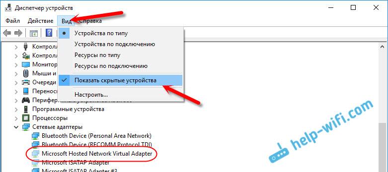 Нет виртуального адаптера, не запускается точка доступа Wi-Fi в Windows 7