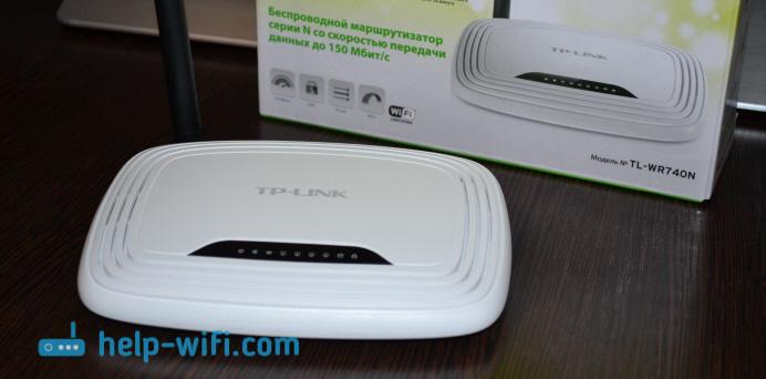 TP-Link TL-WR740N лучший роутер для дома из бюджетных