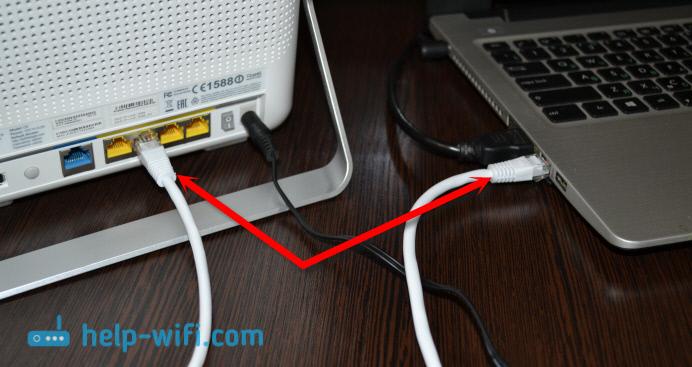 TP-LINK Archer C8: обновление ПО по сетевому кабелю