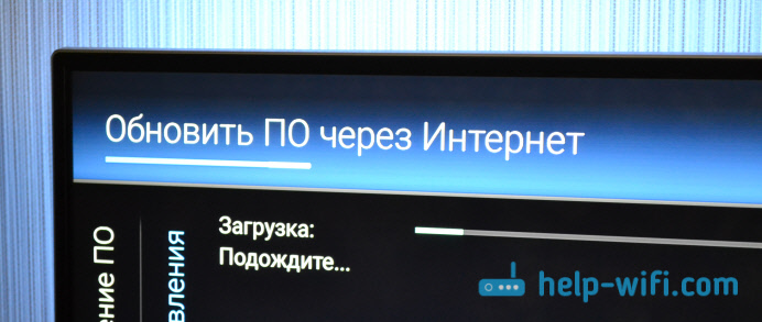 Загрузка прошивки телевизора Philips
