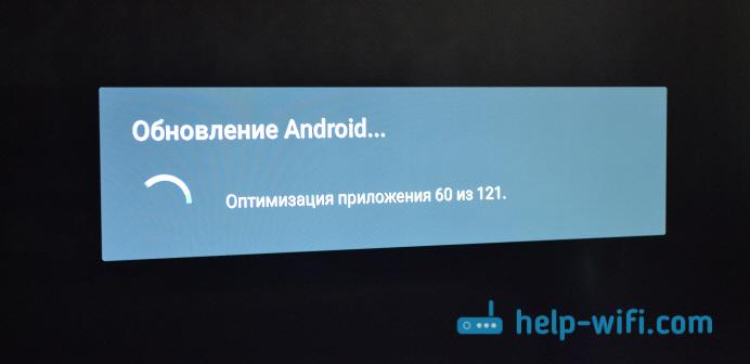 Обновление Android (оптимизация приложений)