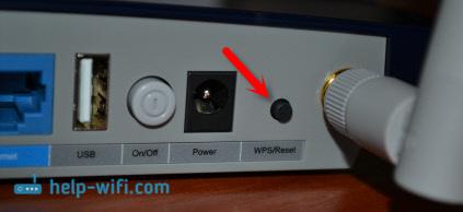 Сброс настроек на TP-LINK TL-WR1045ND и TL-WR1043ND
