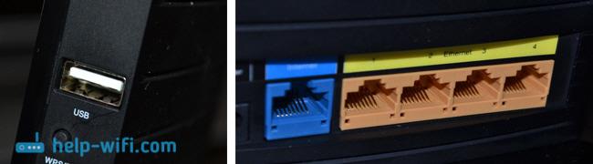 USB и LAN порты при выборе маршрутизатора