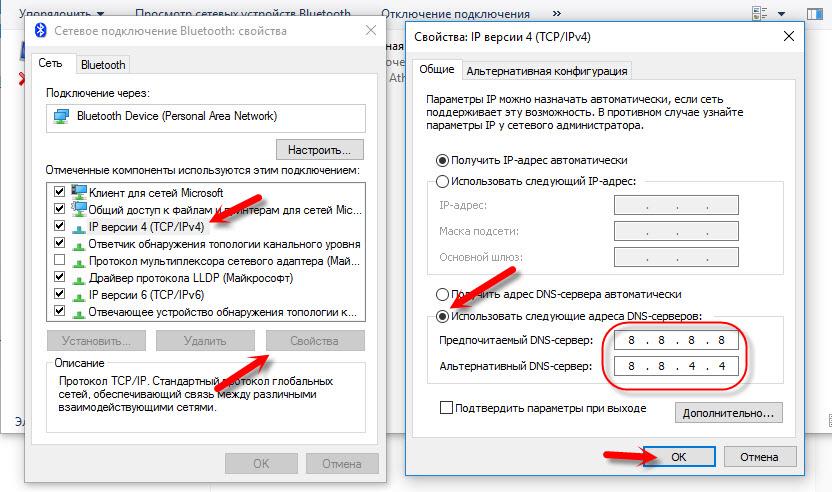 Как сделать интернет на ноутбук через айфон