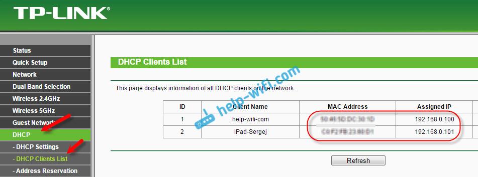 Ограничение скорости интернета по IP-адресу