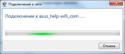 Настройка WPS подключения в Windows 7, 8, 10