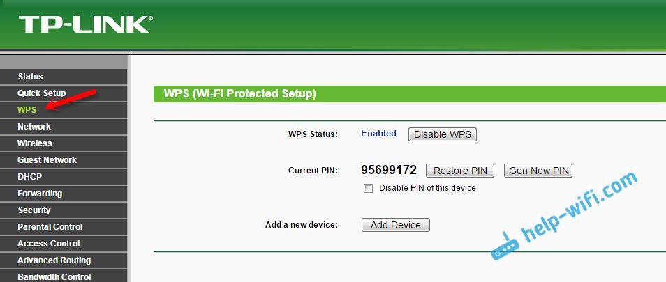 Настройка WPS (QSS) на TP-LINK