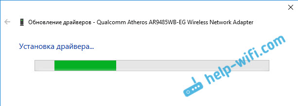 Windows 10: установка драйвера на Wi-Fi
